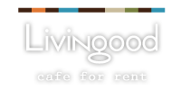 Livingood レンタルカフェスペース高円寺